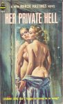 private hell